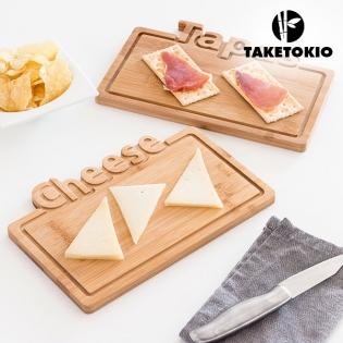 Tagliere da cucina di bambù TPCH TakeTokio | Comprare a prezzo d ...