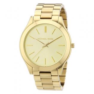 b2c5e197fc Dámske hodinky Michael Kors MK3179 (42 mm)