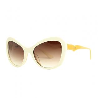 6d947c820 Dámske slnečné okuliare Moschino MO-73303-SA | Kúpiť za ...