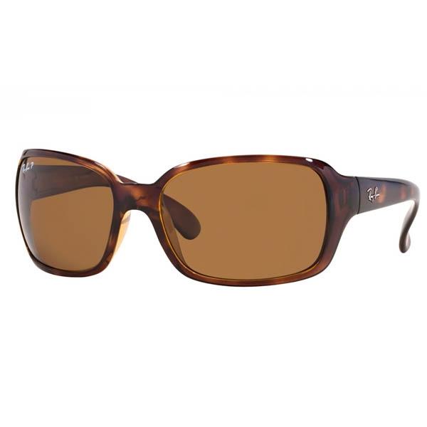 ... Pánske slnečné okuliare Ray-Ban RB4068 642 57 (60 mm) d785a36f67c